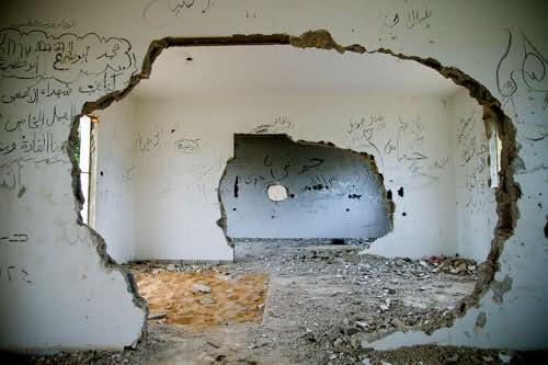 walking-through-walls-idf